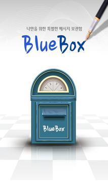 블루박스 poster