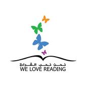 We Love Reading icon