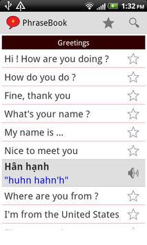 Vietnamese Phrase Book Lite screenshot 1