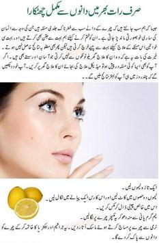 Beauty Tips in Urdu screenshot 7