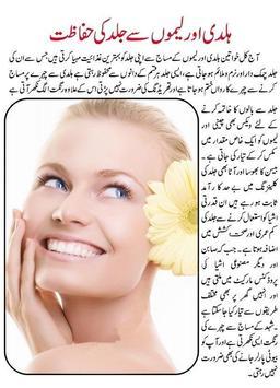 Beauty Tips in Urdu screenshot 6