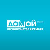 Журнал Домой. Владимир icon