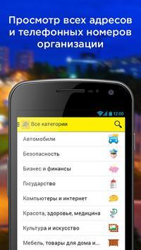 Sam5.ru screenshot 1