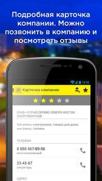 Sam5.ru screenshot 2