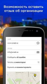 Sam5.ru screenshot 3