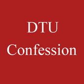 DTU confession icon