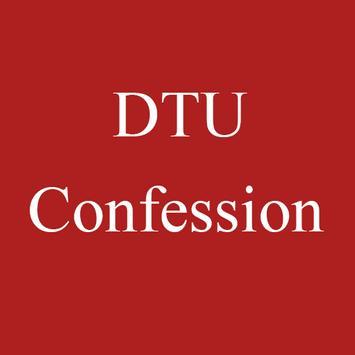 DTU confession apk screenshot