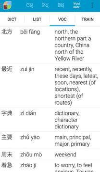 DucroZi Chinese DICT apk screenshot