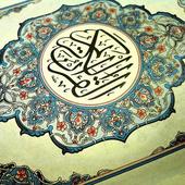 Cevşen-i Kebir Free icon