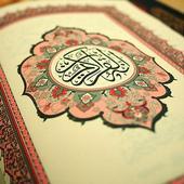 Holy Quran (Free) icon