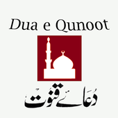 Dua e Qunoot Urdu Translation icon