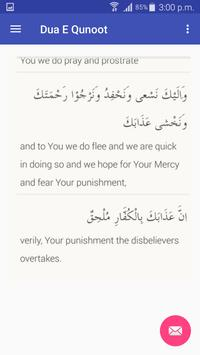 Dua e Qunoot Urdu Translation screenshot 1
