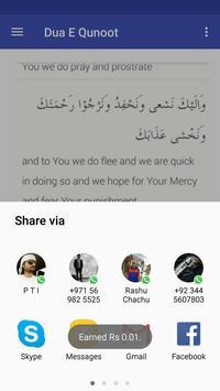Dua e Qunoot Urdu Translation apk screenshot