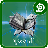 Gujarati Quran Shareef icon