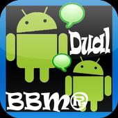 Dual BBM® icon