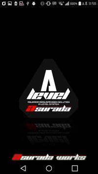A-LEVEL MANUAL screenshot 1