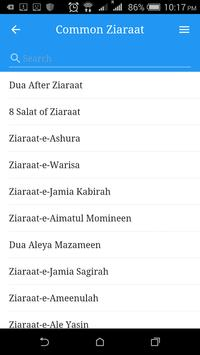 Ziaraat screenshot 1