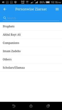 Ziaraat screenshot 5