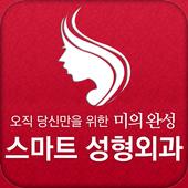 서울성형외과 ㈜두베 icon
