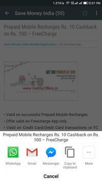 Save Money India - BestCoupons apk screenshot