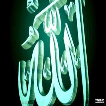 دعاء الشيخ محمد البراك poster
