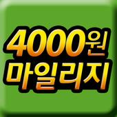 대리운전 15994000 icon