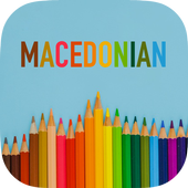 Learn Macedonian icon
