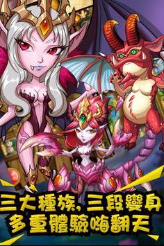 QQ大亂鬥 poster