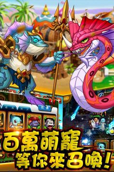 QQ大亂鬥 screenshot 2