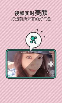 多拍-玩明星角色扮演,自带美颜短视频合拍社区,百万首在线歌曲 screenshot 2