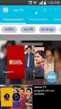 myplex Live TV for du poster