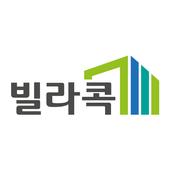 빌라콕-신축빌라 분양,빌라매매, 신축빌라매매 앱 icon