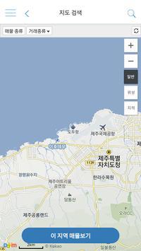제주카카오부동산중개 screenshot 2