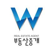 W부동산중개 icon