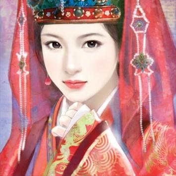 Hoang Hau Luoi - FULL poster