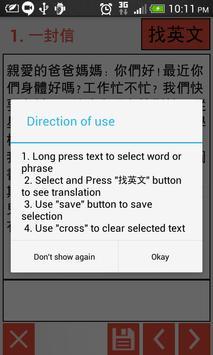 Chinese Reader apk screenshot