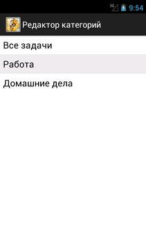 BeeTasks apk screenshot