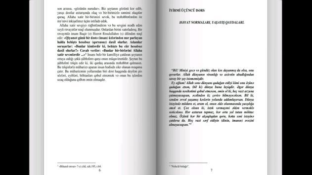 Əbədi Öyüd 2 cild screenshot 1