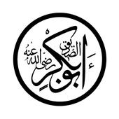 Mini Ramadan Widget রমজান ২০১৭ icon