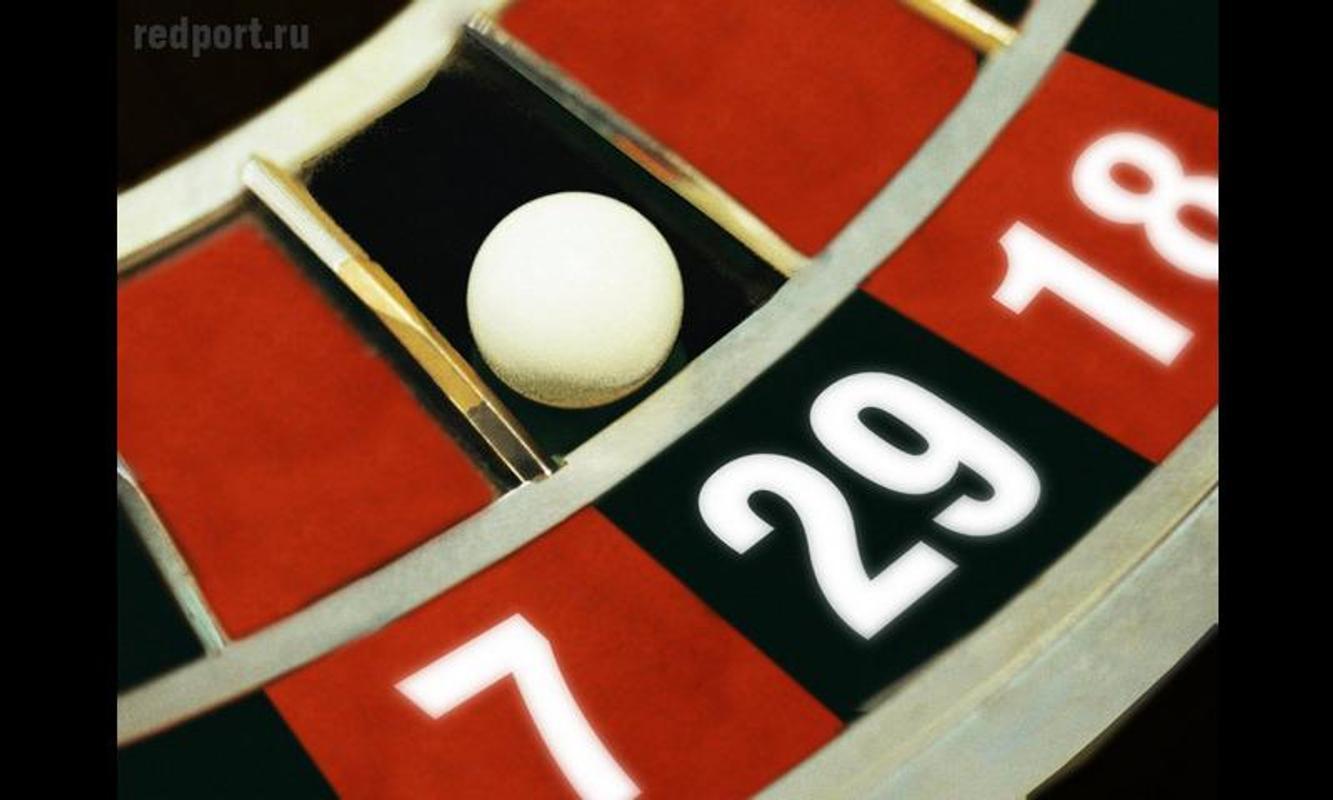 Roulette wheel selection deutsch