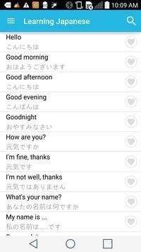 Learn Japanese Phrasebook apk screenshot