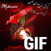 Mahurram GIF 2017 icon