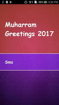 Mahurram Greeting 2017 - Messages poster