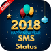 Happy New Year SMS 2018 APK