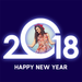 New Year 2018 Photo Frames APK