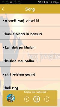 Janmashtmi Songs 2018 apk screenshot