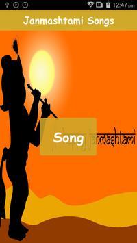 Janmashtmi Songs 2018 poster