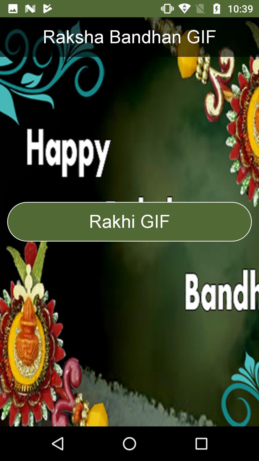 GIF of Rakshabandhan 2017 New poster