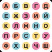 Намери Думите в Решетката icon
