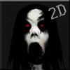 Icona Slendrina 2D